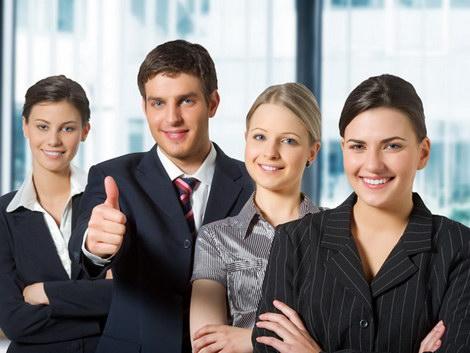 Где найти работу молодым
